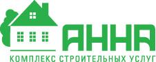 строительная компания анна