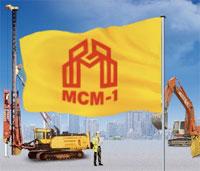 строительная компания мсм 1