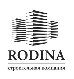 строительная компания родина краснодар
