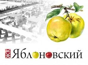 Отзывы о компании ООО ИСК Дублесс из Краснодара