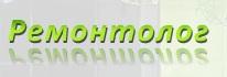 Компания Ремонтолог Отзывы