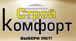Компания Строй Комфорт Отзывы