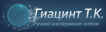 Компания Гиацинт Отзывы