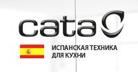 Компания САТА Отзывы