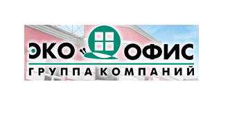 Компания Эко Офис Отзывы
