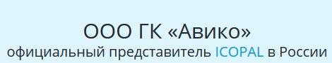 Компания ООО ГК